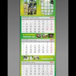Projekt i wykonanie kalendarza trójdzielnego dla firmy MAZUR S.P. Z O.O.