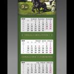 Projekt i wykonanie kalendarza trójdzielnego dla STAJNI KONI FRYZYJSKICH